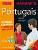 HARRAP'S METHODE EXPRESS PORTUGAIS - 2 CD + LIVRE